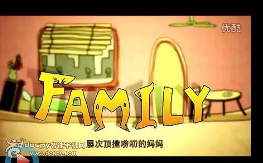 央视family_公益广告family的下载