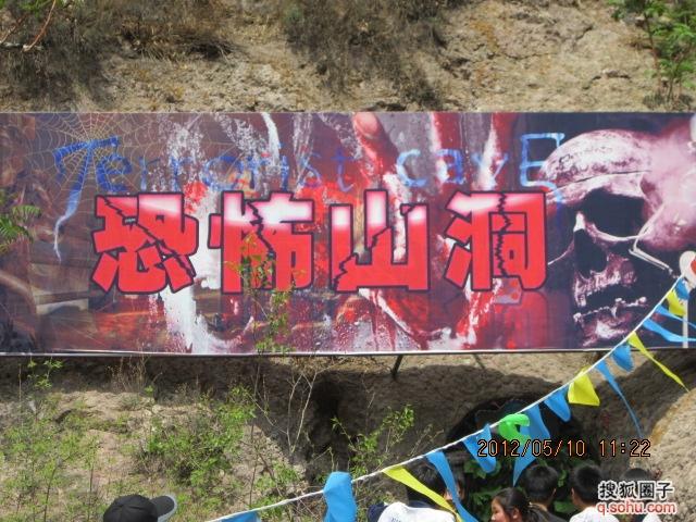 安家沟旅游景点选拍 山体部分高清图片